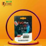 Samsung Micro 32GB Evo Plus SD