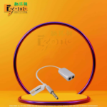 Apple Audio 1 To 2 Cable