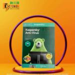 Kaspersky Antivirus 2020 3 User