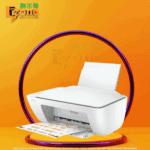 HP Deskjet 2336 All In One Printer