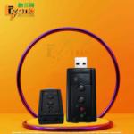 D003 USB 7.1 Super Sound Card Adapter