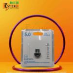 USB 5.0 Bluetooth Dongle