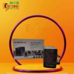 NeuroPower Compact 800-3UK UPS Battery
