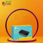 TP-Link Gigabit 8 Port Desktop Switch