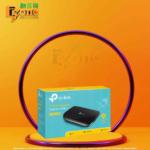 TP-Link Gigabit 5 Port Desktop Switch