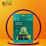 Kaspersky Anti-Virus 2020 Single User for 1 year